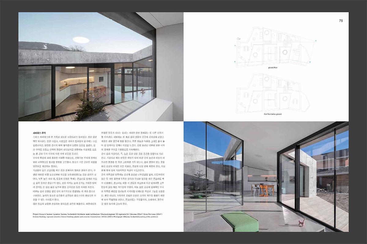 Habitation Savièse - magazine C3